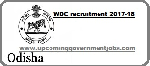 wdc odisha recruitment 2017-2018