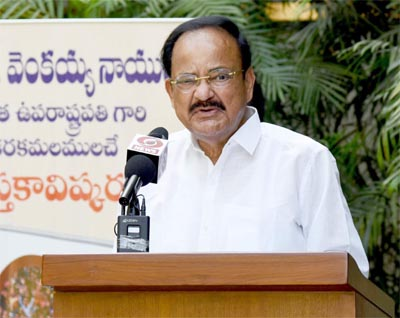 The Vice President, M. Venkaiah Naidu addressing at the release of the book titled 'Suparipalana', in Hyderabad on April 01, 2021.