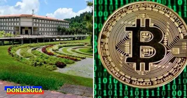 Vice-Rector de la USB usaba las instalaciones de la universidad para minar Bitcoins