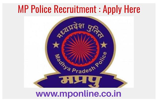 Police Vacancy 2020