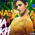 Amma Dekh (Nawabzaade) Lyrics