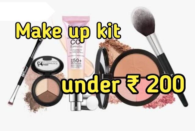 Make up kit only in rs 200 | सिर्फ 200 में बनाये अपना पूरा मेकअप किट
