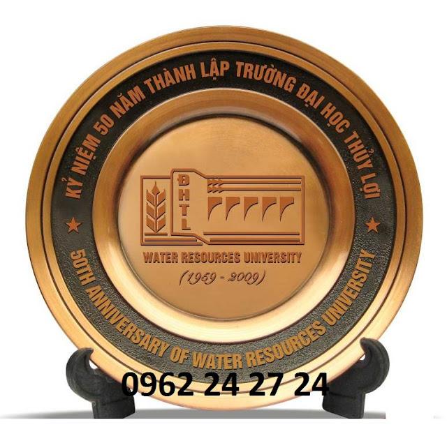 nơi đúc đĩa theo yêu cầu, nhận trạm khắc nội dung lên đĩa đồng - 260085