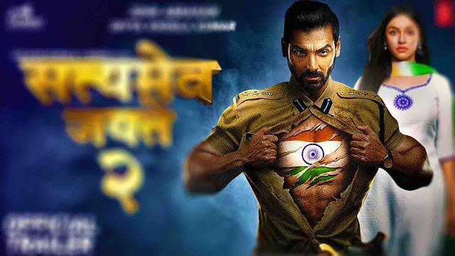 Satyameva Jayate 2 Full Movie Download Filmyzilla