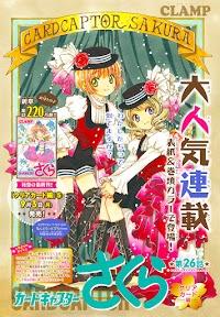 Card Captor Sakura - Clear Card