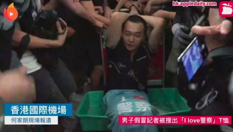 Para Pengunjuk Rasa Meminta Ma'af Atas Atas Gangguan Yang Mereka lakukan di Bandara Internasional Hong Kong