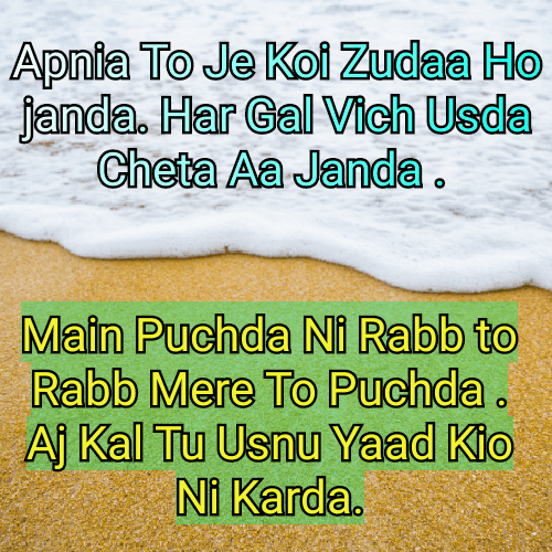 Good thoughts About punjabi sad status for girlfriend Very sad Boys feeling show on Here also like shere Thanks