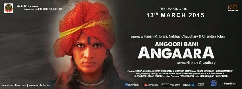 anguri-bani-angara-movie ( अंगूरी बनी अंगारा फिल्म )
