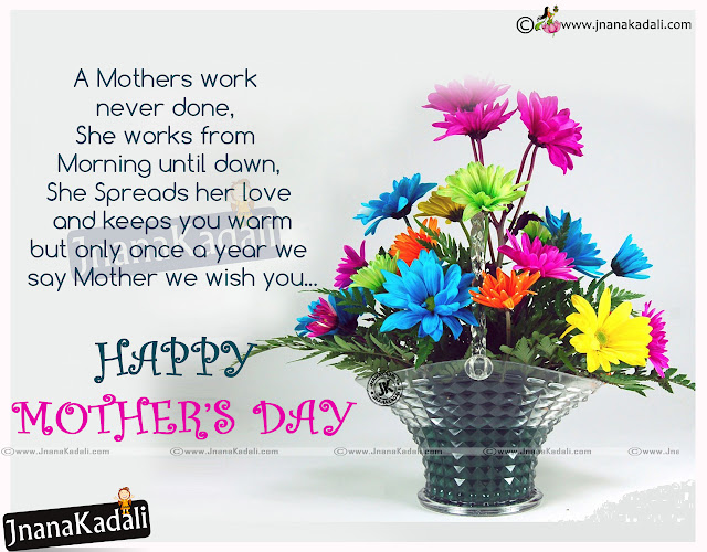 Latest Happy Mother's  Day Greetings, Happy Mother's  Hindi Greetings 2016, 2016 Happy Mother's  Telugu Greetings, 2016 Happy Mother's Tamil Greetings, Happy Mother's Greetings in Kannada, Happy Mother's  Quotes Greetings in Hindi font, Happy Mother's  2016 Greetings in English