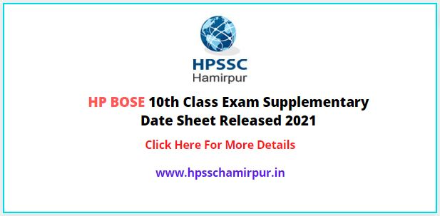 HP BOSE 10th Class Exam Supplementary Date Sheet Released  2021