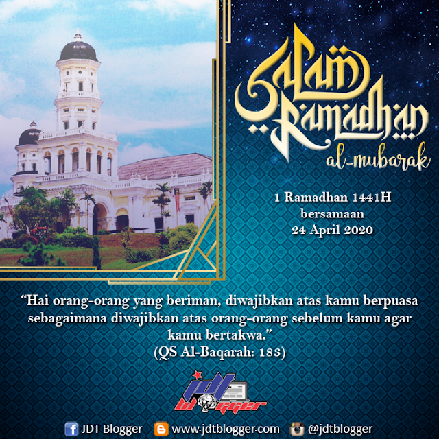 Salam Ramadhan al-Mubarak 1441H