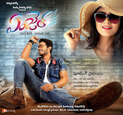 Angel Movie Wallpapers-thumbnail-14