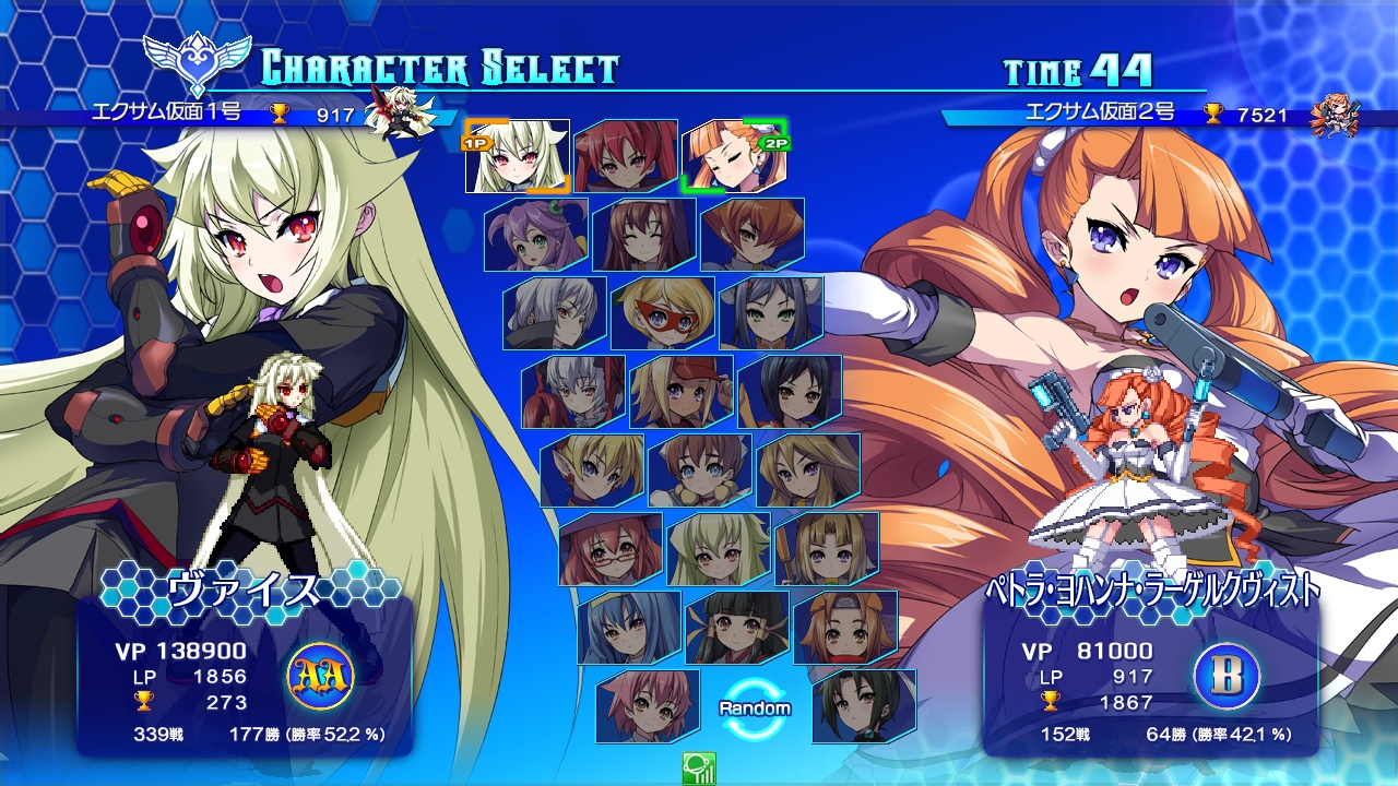 Anime Characters Games : Arcana heart love max pc games anime download