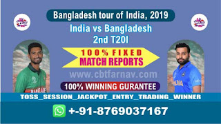 2nd T20 Ban vs Ind Match Prediction Today Bangladesh tour of India, 2019