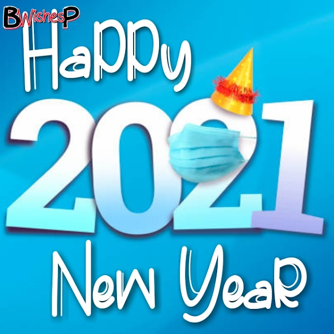 100+ Happy new year 2021 images download | New year 2021 pictures, wishes, quotes