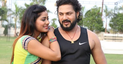 Narsimha Bhojpuri Movie Wikipedia