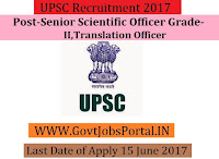 Union Public Service Commission Recruitment 2017-Senior Scientific Officer Grade-II, Master in Computer Science, Translation Officer