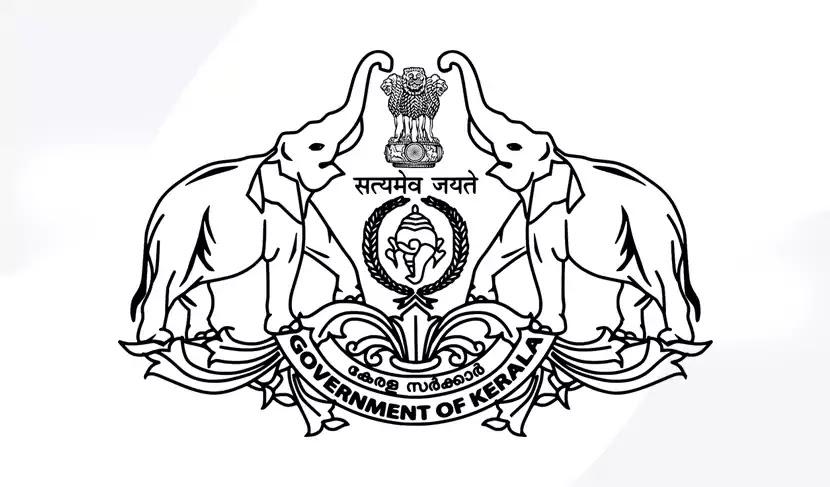 Government of Kerala Logo