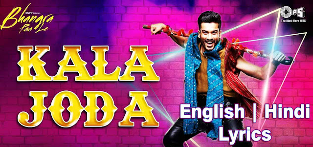 Kala-Joda-Hindi-Song-Lyrics-in-English-Hindi-Bhangra-Paa-Le-Sunny-Rukshar-Romy-and-Shalmali-Kholgade