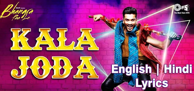Kala Joda Lyrics in English Hindi - Bhangra Paa Le | Sunny, Rukshar | Romy and Shalmali Kholgade