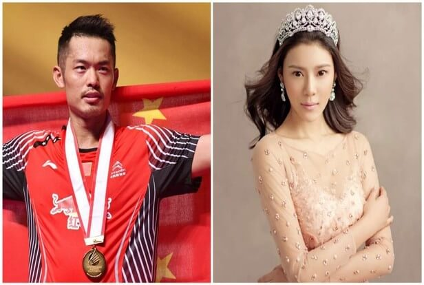 Zhao Yaqi and Lin Dan