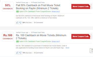 Movie ticket coupon codes