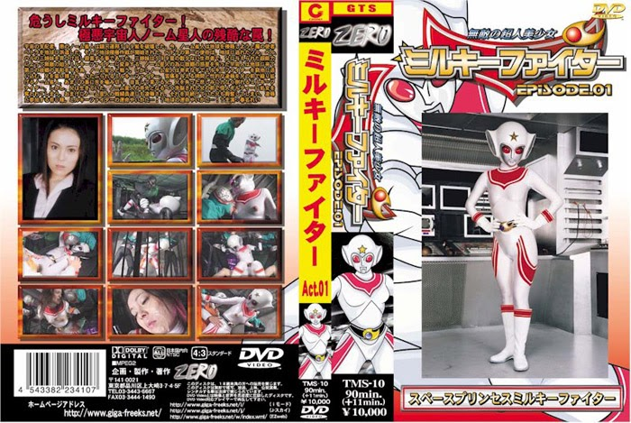 TMS-10 Milky Fighter ACT 01