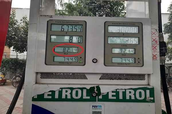 petrol-diesel-price-increased-due-to-kisan-andolan-news