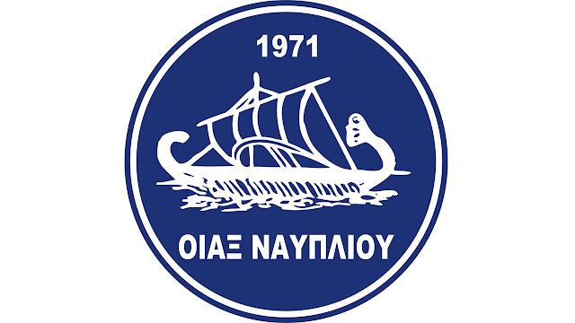 Δύο δώρα θα κληρώσει ο Οίακας Ναυπλίου στον αγώνα του Σαββάτου με την Ελευθερούπολη