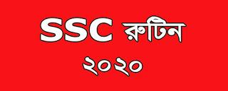 Download ssc Exam Routine 2020