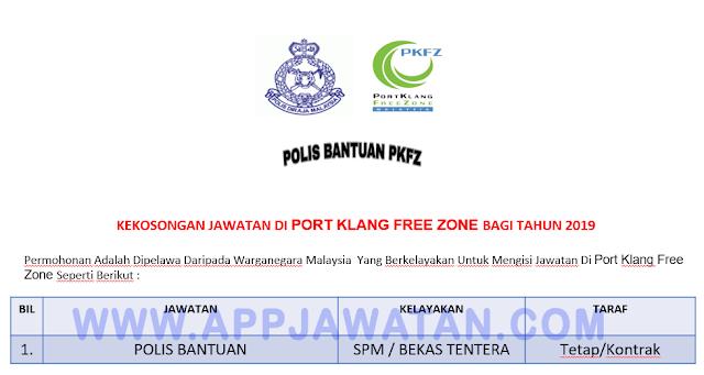 Polis Bantuan PKFZ