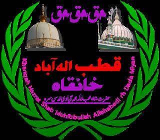 shah muhibbullah allahabadi
