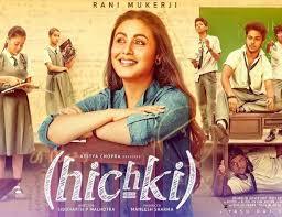 2018 hit bollywood movies list
