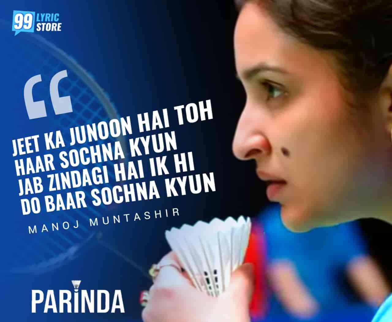 Parinda Song Lyrics Amaal Malik