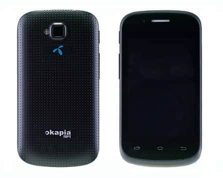 Okapia Alo Price and Specifications in Bangladesh