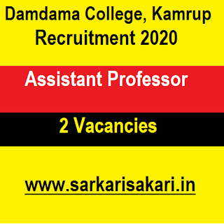 Damdama College, Kamrup Recruitment 2020 - Apply For Assitant Professor Post