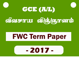 A/L Agriculture Science FWC-6th Term Paper (2017)