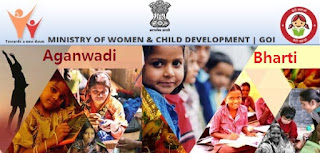 Anganwadi,Anganwadi Recruitment 2019,Anganwadi Recruitment,Anganwadi Recruitment 2019 Apply Online,Anganwadi Vacancy 2019,Anganwadi Jobs 2019