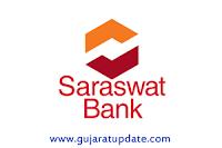 Saraswat Bank Recruitment 2021