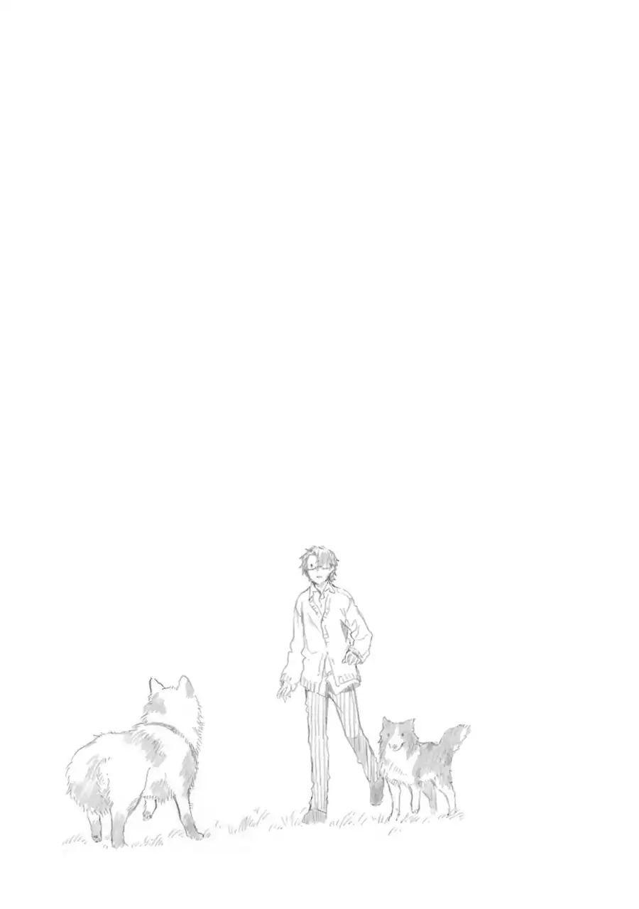 อ่านการ์ตูน Tabi to Gohan to Shuumatsu Sekai ตอนที่ 3 หน้าที่ 45