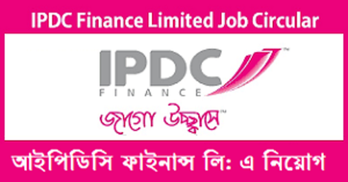 IPDC Finance Ltd Job Circular 2021