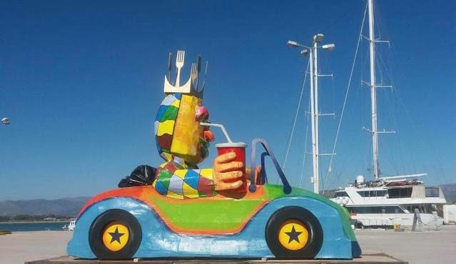 Καρνάβαλος στο λιμάνι του Ναυπλίου χωρίς... καρναβάλι!!!