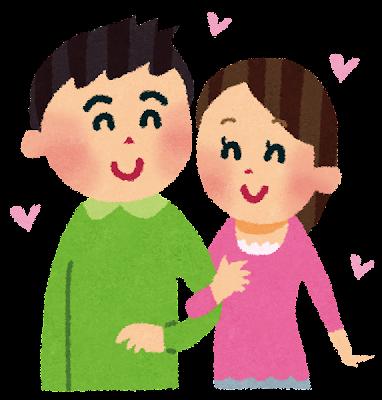 デートのイラスト「仲良しカップル」