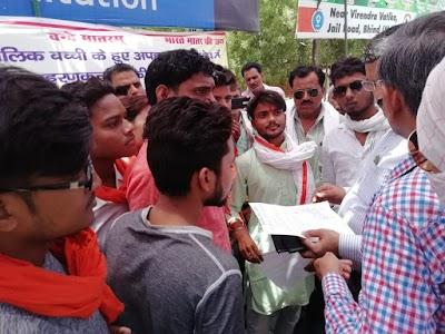 केशरिया हिंदू वाहिनी ने एसडीएम को दिया ज्ञापन   #Bhind News