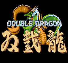 Pantalla de título del arcade Double Dragon, Technos, 1987
