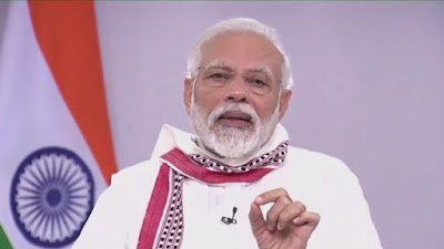 Lockdown in the country is to be extended till 3rd May: PM Modi Live Speech Updates