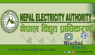 ipo+issue+of+Nepal+Electricity+Authority+NEA