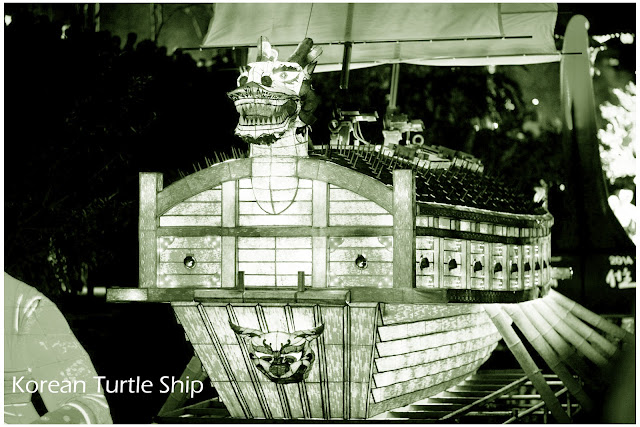 Korean Turtle Ship