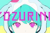 Hatsune Miku ヨヅリナ (Yozurina)