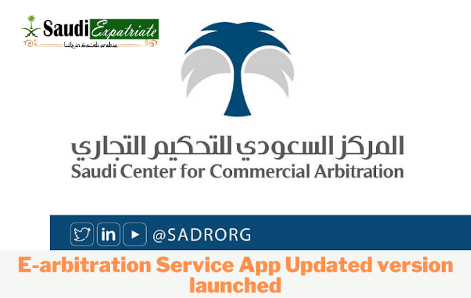 E-arbitration Service App Updated version launched